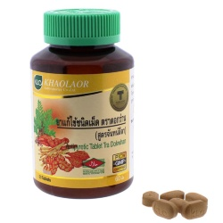 Herbal Antipyretic Tablet (antipyretic anti-inflammatory drug)