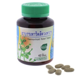 Antihemorrhoidal drug (Cissus Quadrangularis Extract)